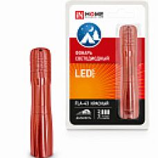 Фонарь светодиодный FLA-43 алюминиевый 1хLED 1хАА красный IN HOME