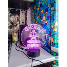 Светодиодный светильник ночник 3D бокс