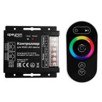 04-03 Контроллер RGB 12В, 288 Вт, 3 канала*8А, пульт сенсорный