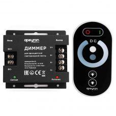 04-31 Диммер 12/24В, 288/576 Вт, размер 83*79*33 мм, пульт сенсорный, для монохромной светодиодной ленты