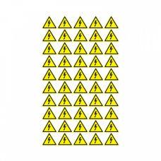 Наклейка знак электробезопасности «Опасность поражения электротоком» 25х25х25 мм REXANT 100 шт.