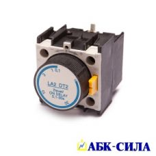 АБК-СИЛА Блок доп контактов LA2 DT4 (10-180s ) БК 2-В 4