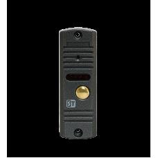Кнопка вызова ST-P100 (СЕРЫЙ)