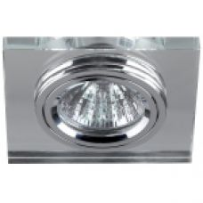 Светильник DK8 CH/WH ЭРА декор стекло квадрат MR16,12V/220V, 50W, хром/зеркальный