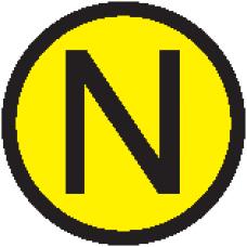"""АБК-СИЛА Символ """"N"""" d=20мм"""