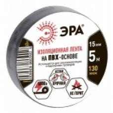ЭРА ПВХ-изолента 15мм*5м черная (0.13) (10/500)